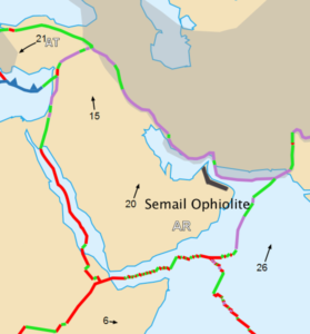 Location of the Semail Ophiolite Complex in Oman, near the eastern end of the Persian Gulf.