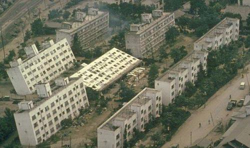 Buildings toppled from liquefaction during a 7.5 magnitude earthquake in Japan.
